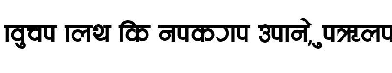 Preview of Aakriti Bold