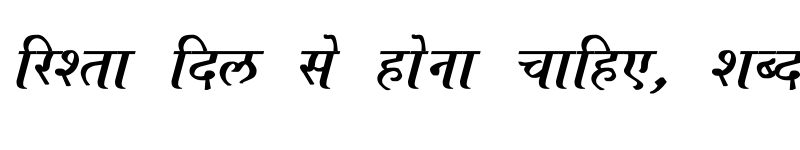 Preview of Ajay Normal Bold Italic