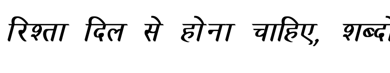 Preview of Ankit Bold Italic