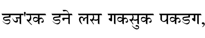 Preview of AnmolHindi Regular