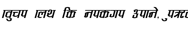 Preview of Annapurna Italic