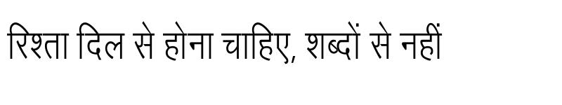 Preview of Arjun Condensed Regular