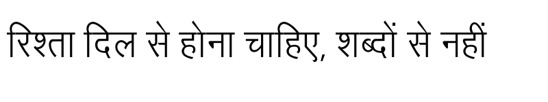 Preview of Arjun Thin Regular