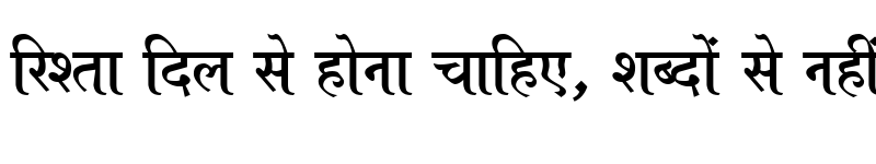 Preview of BHARTIYA HINDI_081 Normal