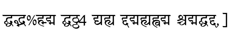 Preview of Bhaskar Normal