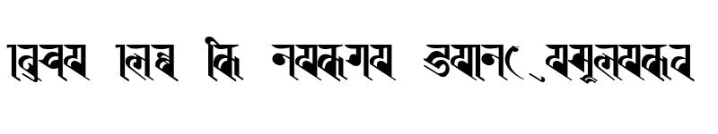 Preview of BISHOWSON1  Ranjana Lipi ISBN9993355933