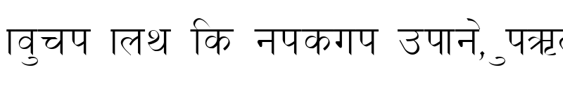 Preview of Devanagari Regular