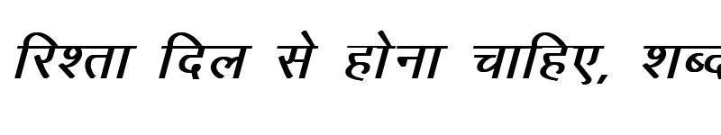 Preview of DevLys 010 Bold Italic