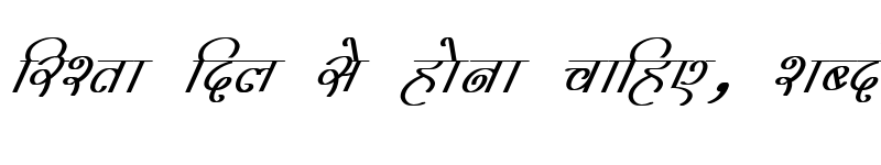 Preview of DevLys 310 Bold Italic