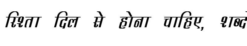 Preview of DevLys 340 Bold Italic