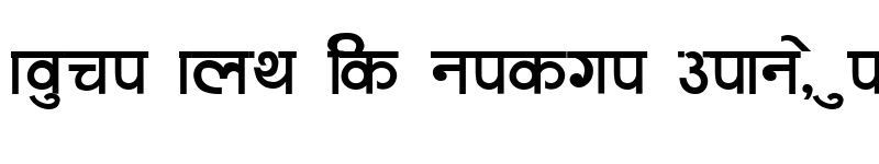 Preview of Ganapati (Plain)