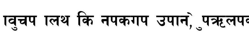 Preview of Ganga Sunil