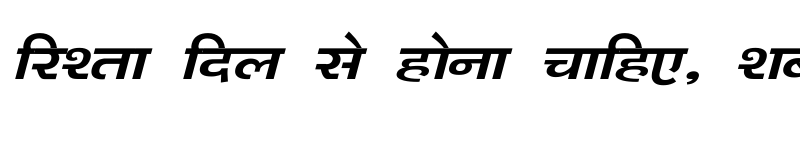 Preview of Kanika Italic