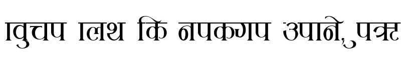 Preview of KCS Devanagari Regular