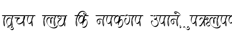 Preview of Kirati Regular