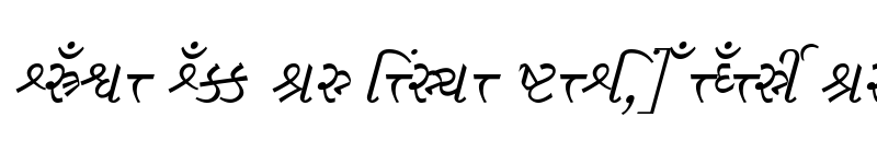 Preview of Krishna Italic