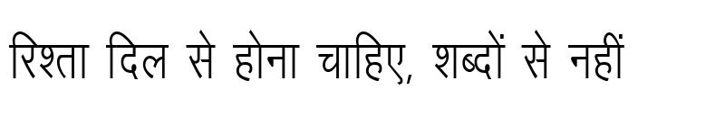 Preview of Kruti Dev 010 Condensed Regular