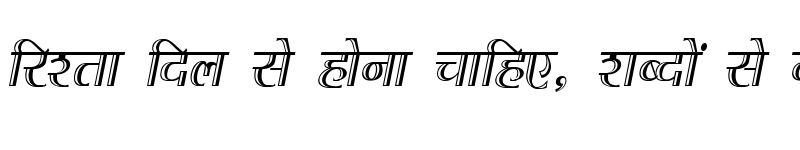 Preview of Kruti Dev 070 Condensed Regular