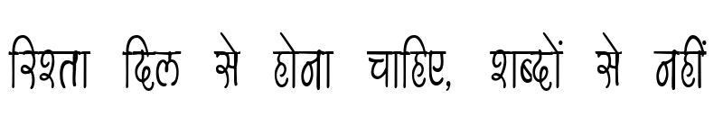 Preview of Kruti Dev 150 Condensed Regular
