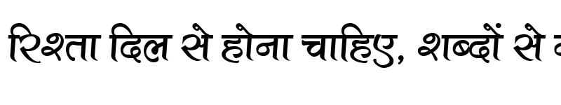 Preview of Kruti Dev 501 Bold