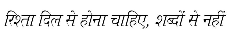 Preview of Kruti Dev 679 Normal