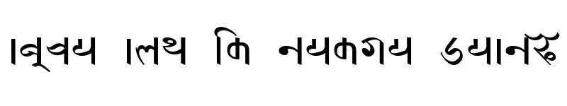 Preview of Kumari Nepal Lipi