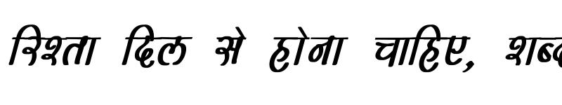 Preview of Maya Bold Italic