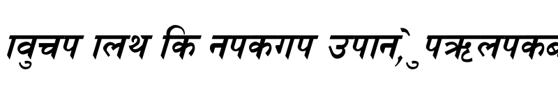 Preview of Nagarik Bold Italic