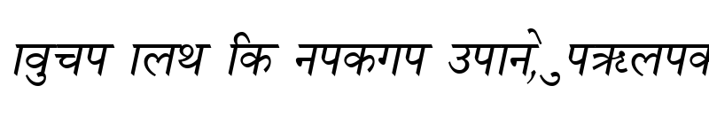 Preview of Nagarik NormalItalic