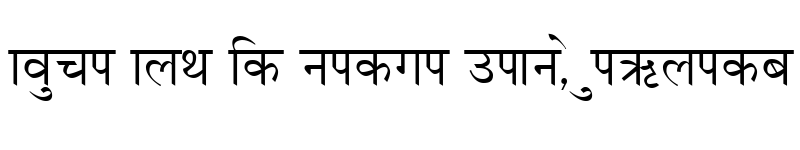 Preview of Nepali Font by Otard Heavy