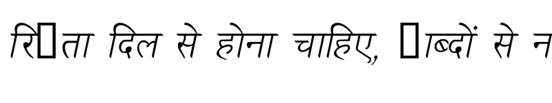 Preview of NewDelhi Italic