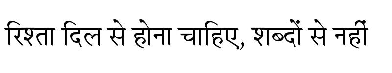 Prabhki Regular: Download for free at HindiFonts : Hindi Fonts