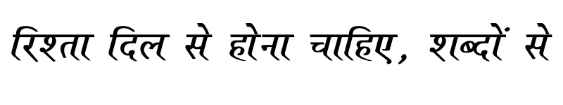 Preview of Ruchi-Normal Bold Italic