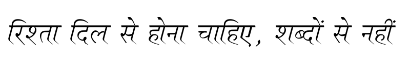 Preview of Ruchi-Normal Italic