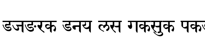 Preview of Sanskrit 98 Regular