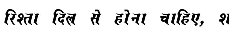 Preview of Saroj Bold Italic
