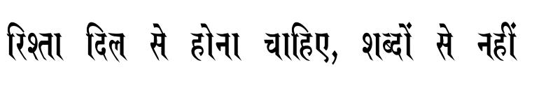 Preview of Saroj Condensed Regular