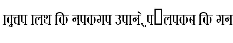 Preview of Shishir Regular